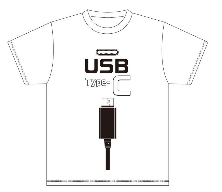 USB Tシャツ